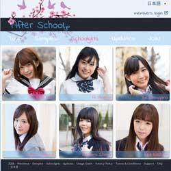 Read After School JP review